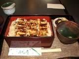 061218_anagomeshi