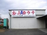 090309kyokusin1