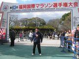 091206fukuoka