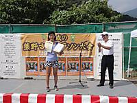 20130922kumano2