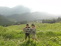 20130922kumano5